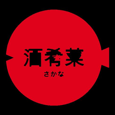 Japanese Restaurant - Sakana Sushi
